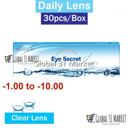 Horien Eye secret Daily Clear Contact lens 38% Water Content 10pcs/box  -1.00 to -10.00 DS