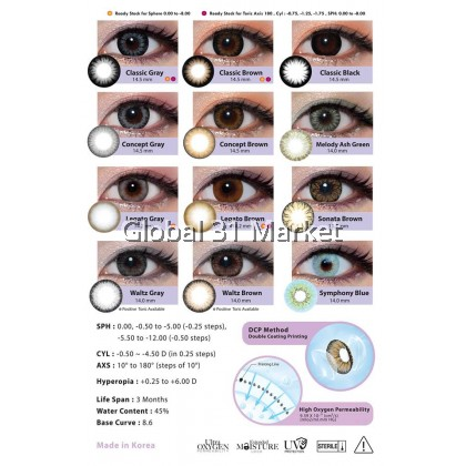 Kazzue Toric 3 month color Contact lens 14mm 14.2mm 14.5mm ( pre order 6 week lens)